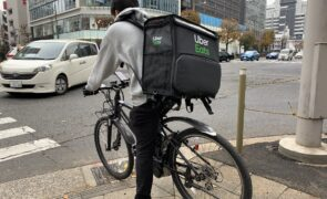 Uber Eats Overtakes Ride-Sharing As Uber Technologies Inc (NYSE:UBER)'s Leading Source Of Revenue
